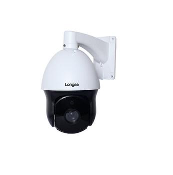 Высокоскоростная купольная IP камера 5.1мп PTZ 22-кратный оптический зум (f=3,9–85,5 мм)