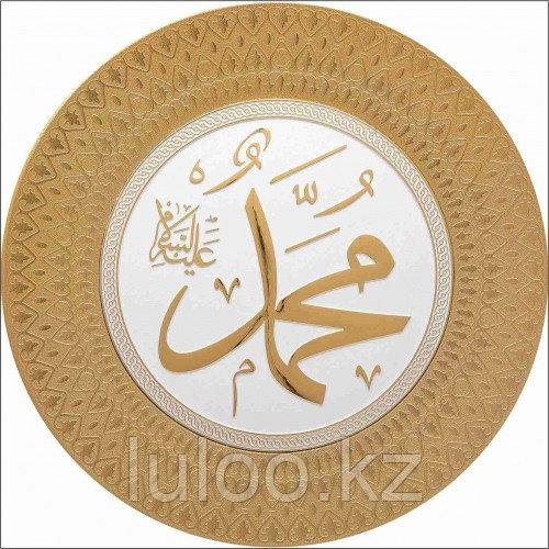 Декоративная тарелка Мухаммад (мир и ему и благословение) - фото 2