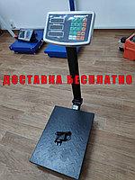 Весы платформенные 200 кг