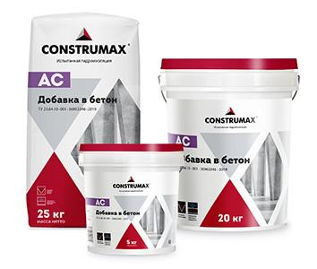 Construmax AC - Добавка в бетон для повышения показателей водонепроницаемости, морозостойкости и коррозионной