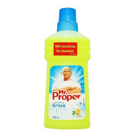"""Моющая жидкость для уборки """"Mr. PROPER Универсал Лимон"""" 0,5 л., фото 2"""