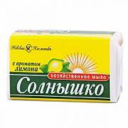 """Мыло хозяйственное """"СОЛНЫШКО"""" 140 г с ароматом лимона, 4 шт"""