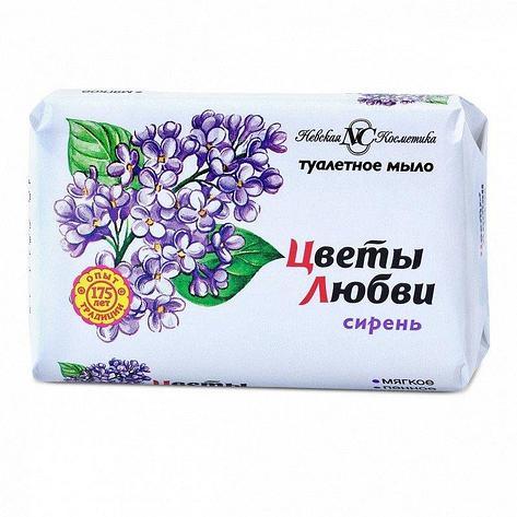 """Мыло туалетное """"Цветы любви"""" Сирень 90 г., 6 шт, фото 2"""