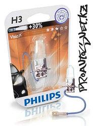 Галогенные лампы Philips H3 Premium B1