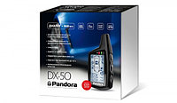 Автосигнализация Pandora DX-50