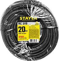 Удлинитель-шнур RC 315, 20 м, 3700 Вт, 1 гнездо, IP44, КГ 3х1,5 мм2, STAYER