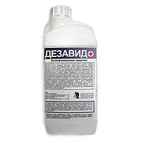Дезавид 1 л для противовирусной и антимикробной обработки