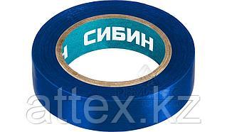 СИБИН ПВХ изолента, 10м х 15мм, синяя