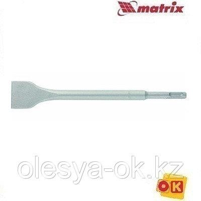 Зубило плоское широкое 14х40х400 мм SDS Plus. MATRIX 70311