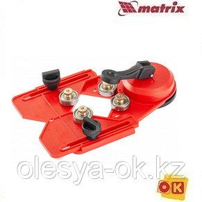 Кондуктор для алмазных сверл 14-82 мм. MATRIX 72830, фото 2
