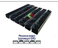 Грязезащитная придверная решетка Резина+ворс