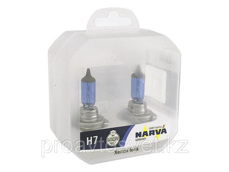 Narva H7 Range Power White 48607