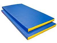 Гимнастические маты 100*200*10 см для гимнастики ,акробатики , танцев и тд.
