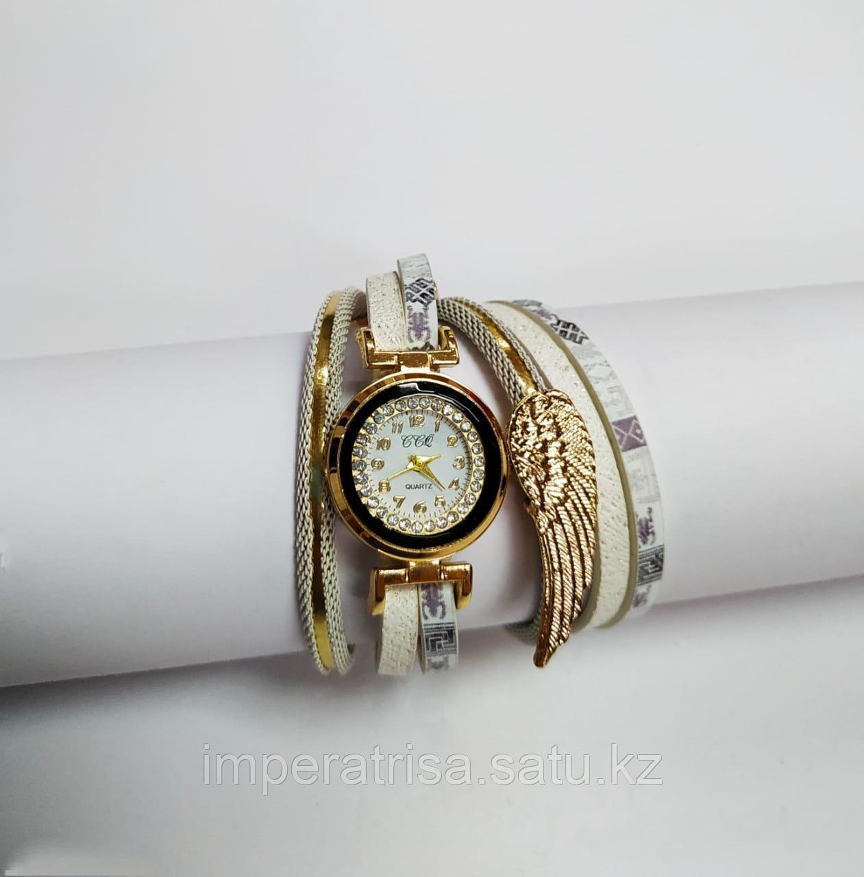 """Часы-браслет """"Крылья"""" белые"""