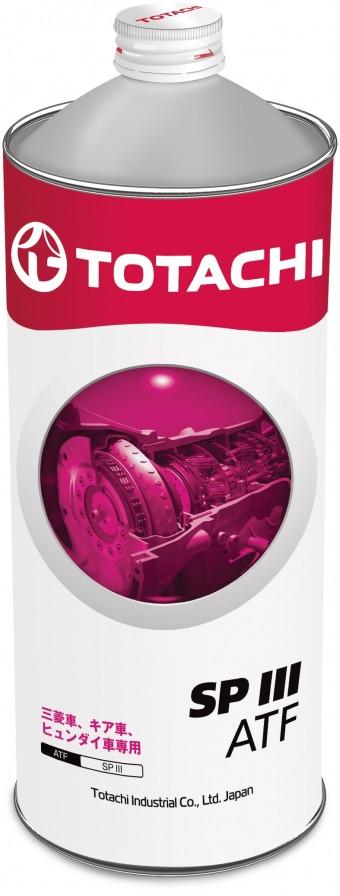 Трансмиссионное масло TOTACHI ATF SP III для 4-х и 5-ти скоростных автоматических трансмиссий MITSUBISHI 1L