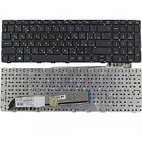 Клавиатура для ноутбука HP ProBook 4530s / 4535s / 4730s  RU без рамки
