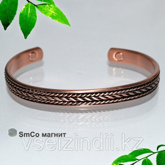 Медные магнитные браслеты из Индии