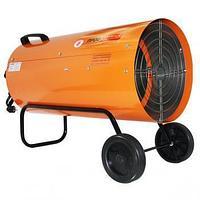 Калорифер газовый КГ-57 апельсин