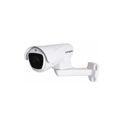 Высокоскоростная купольная IP камера Aptina 5MP 4-кратный оптический зум (f=2,8–12 мм)