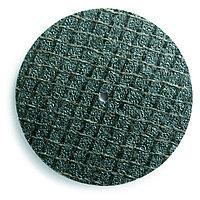 Отрезной круг Dremel армированный стекловолокном 32 мм (5 шт.) (426)