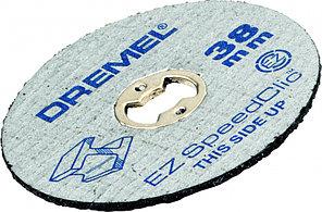 Металлический отрезной круг Dremel EZ SpeedClic 12-Pack. (SC456B)
