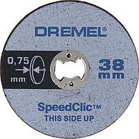 Тонкий отрезной круг Dremel EZ SpeedClic 5-Pack. (SC409)