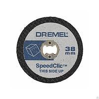 Отрезные круги Dremel EZ SpeedClic для пластмассы 5-Pack (SC476)