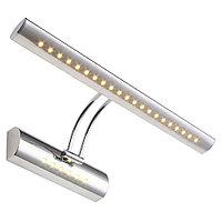Led - светильник, подсветка для э/каменки, 1 лампа с защитной линзой, цвет золото, серебро OVERSOL