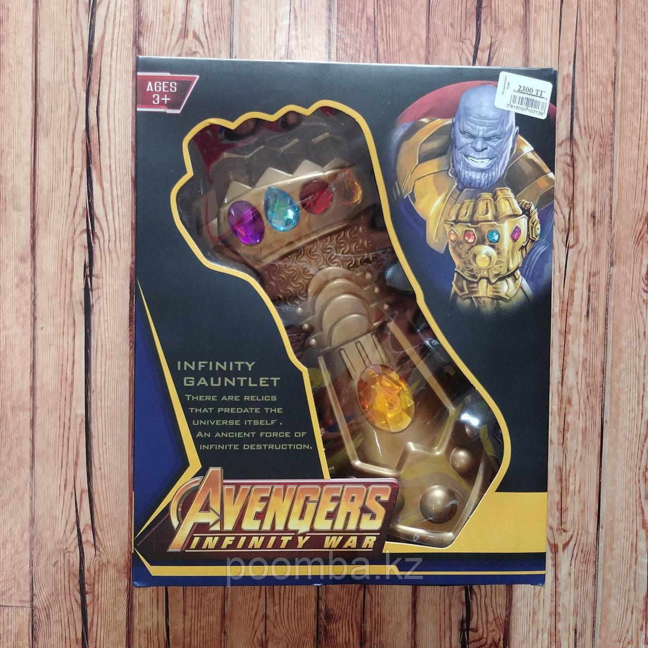 Перчатка Таноса - Перчатка Бесконечности (Аналог) с ремешками