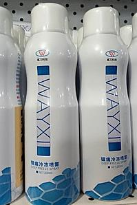 Обезболивающий спрей глубокой заморозки Wayxi 200 мл