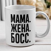 Кружка с сублимацией «Мама босс», 300 мл 4185216, фото 1