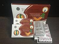 Травянистое растение капсулы для похудения 60шт, фото 2