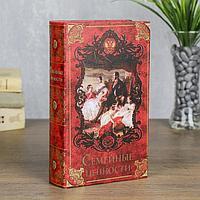 Книга сейф, Семейные ценности, эко кожа, фото 1