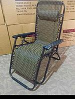 Шезлонг кресло раскладушка