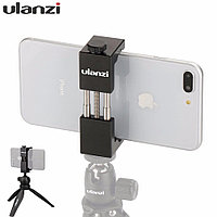 Держатель для телефона Ulanzi ST-01