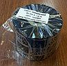 ВОСК/СМОЛА (wax/resin) 60mm*450m*25,4mm part#: 0320BK06045 (6шт в кор) оригинал Zebra