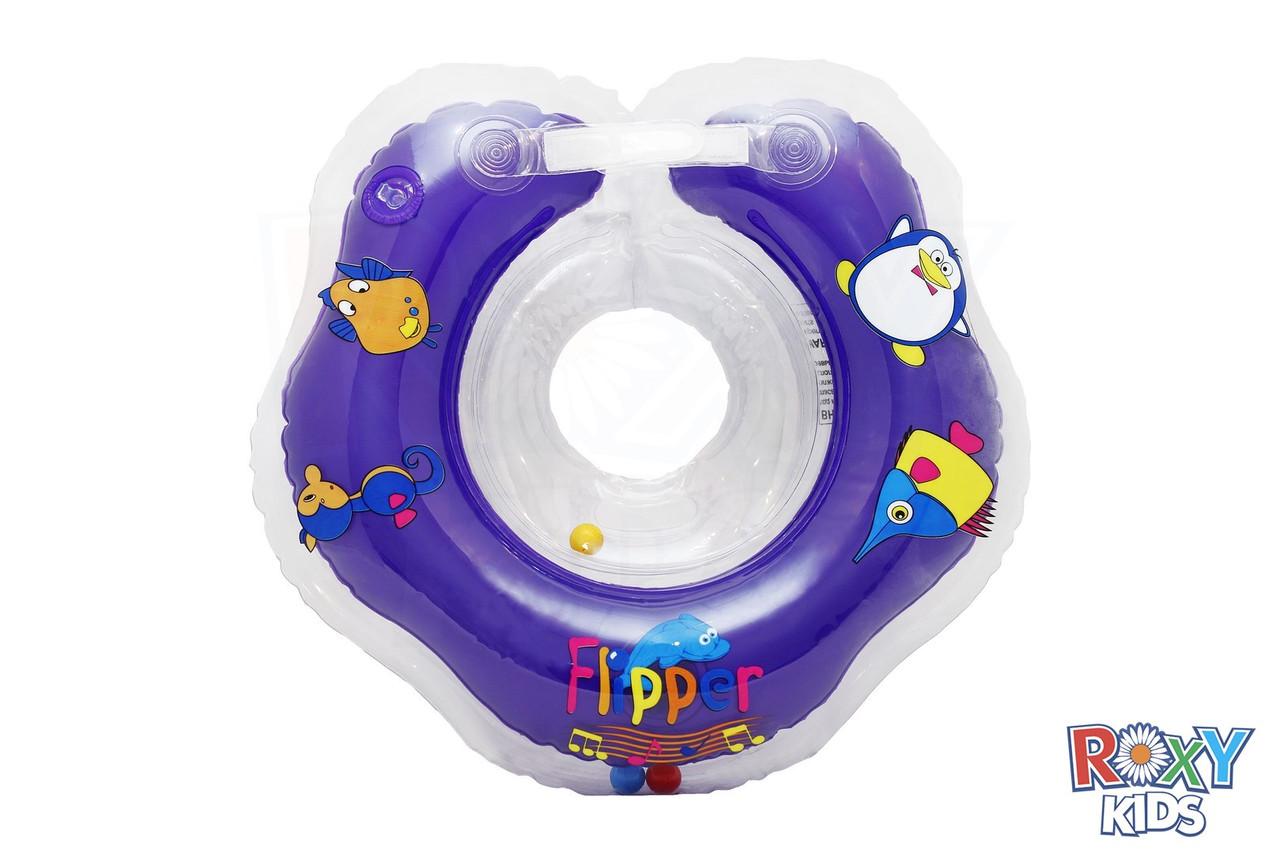 Музыкальный круг для купания малышей Flipper (15*15*5)