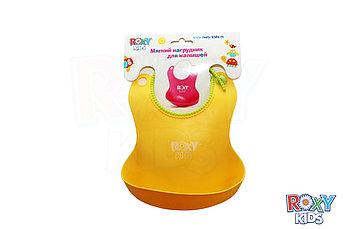 Нагрудник детский (слюнявчик) ROXY-KIDS желтый