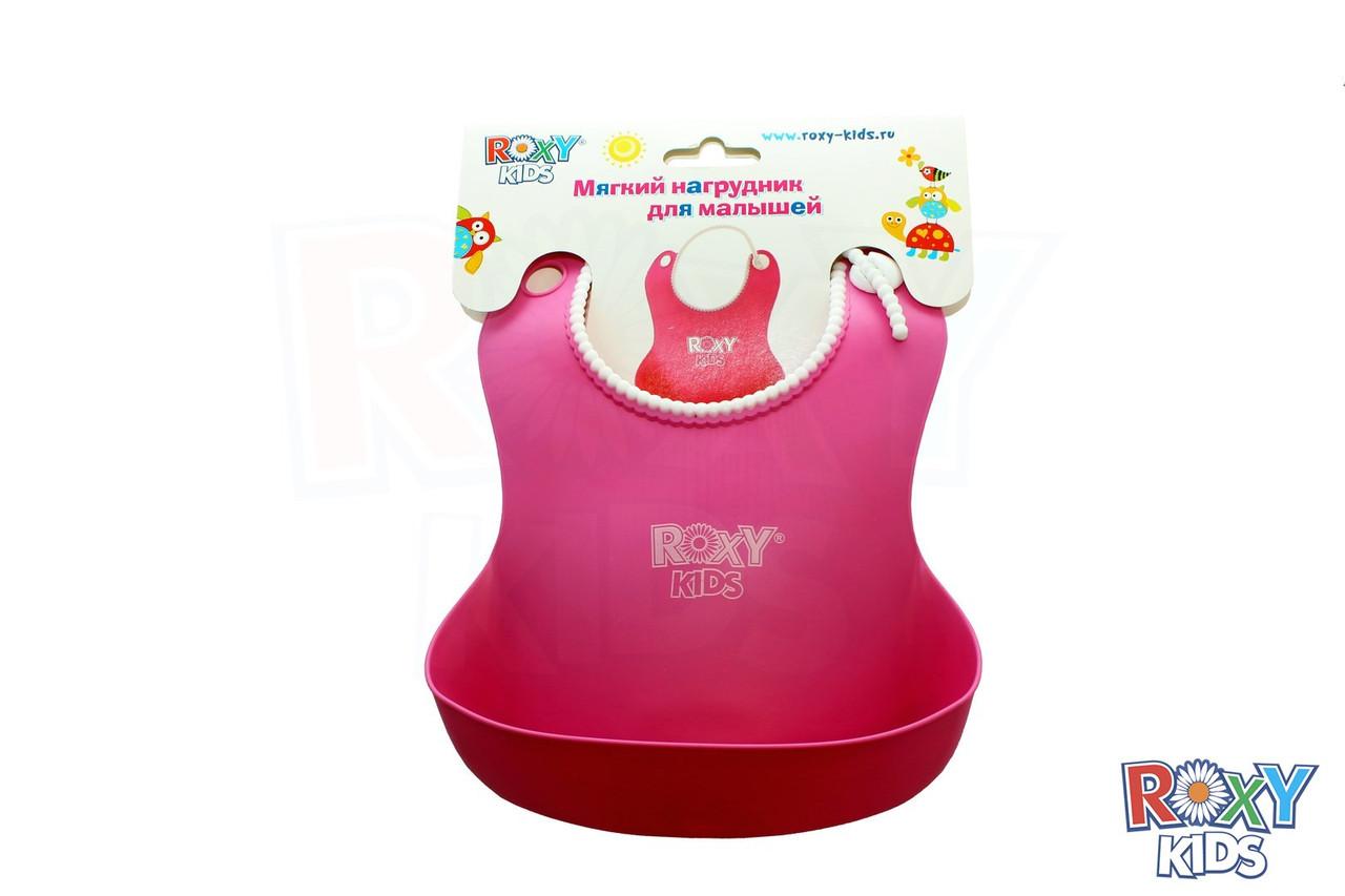 Нагрудник детский (слюнявчик) ROXY-KIDS красный