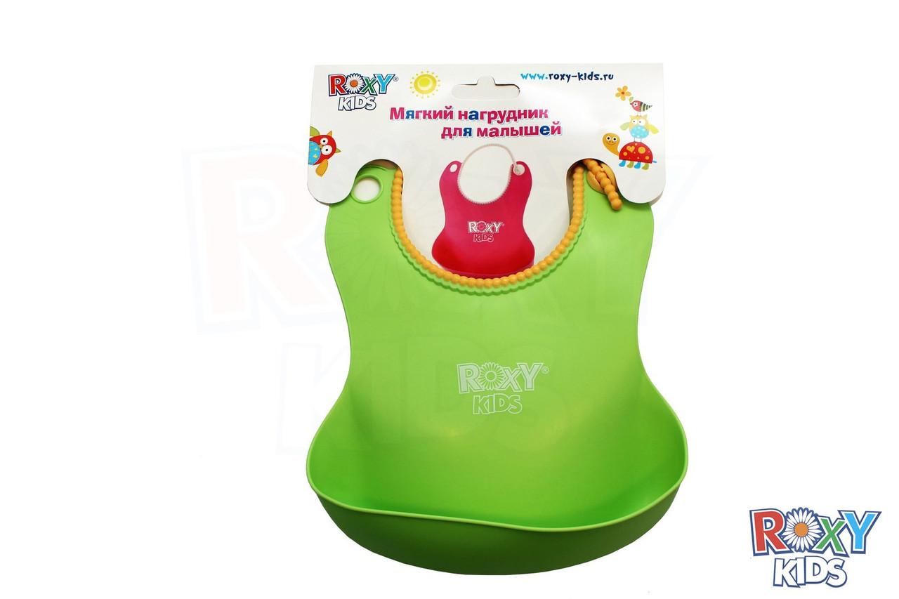 Нагрудник детский (слюнявчик) ROXY-KIDS зеленый