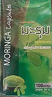 Моринга - средство от подагры, гипертонии, утечки кальция, камней в почках