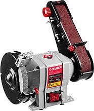 Станок точильный, ЗУБР ЗТШМ-150/686Л, диск 150х20х32 мм, лента 50х686 мм, 2950 об/мин, 250 Вт