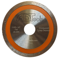Сплошной диск серии ADT 230 мм.