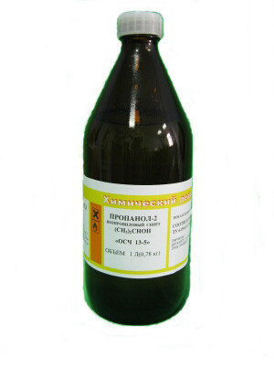 Изопропиловый спирт (растворитель) для обезжиривания оптоволокна (ХИМИЧЕСКИ ЧИСТЫЙ 98.7%), фото 2