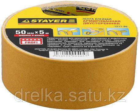 Двухсторонняя клейкая лента на тканевой основе, STAYER Profi 1217-05, 50мм х 5м, фото 2