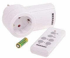 Радиоуправляемая 10-6020  розетка c пультом RX-001 (один пульт, одна розетка)
