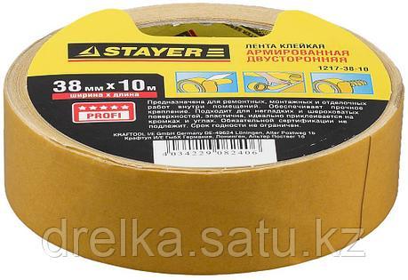 Двухсторонняя клейкая лента на тканевой основе, STAYER Profi 1217-38-10, 38мм х 10м, фото 2