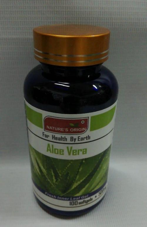 Капсулы Алоэ Вера - Aloe Vera 100 кап.