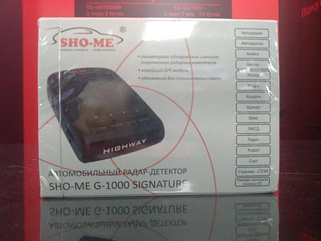 Автомобильный радар-детектор Sho-Me g-1000 Signature, фото 2
