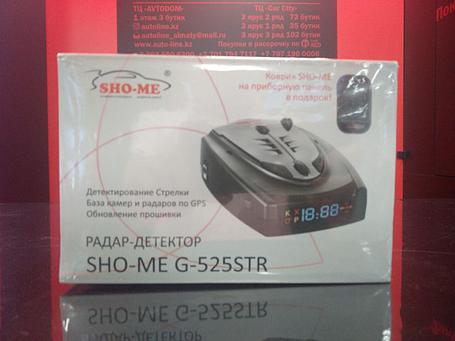 Автомобильный радар-детектор Sho-Me g-525str, фото 2